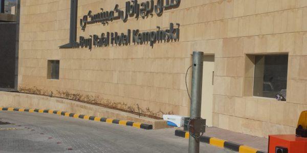 Hotel Kempinski, Riyadh